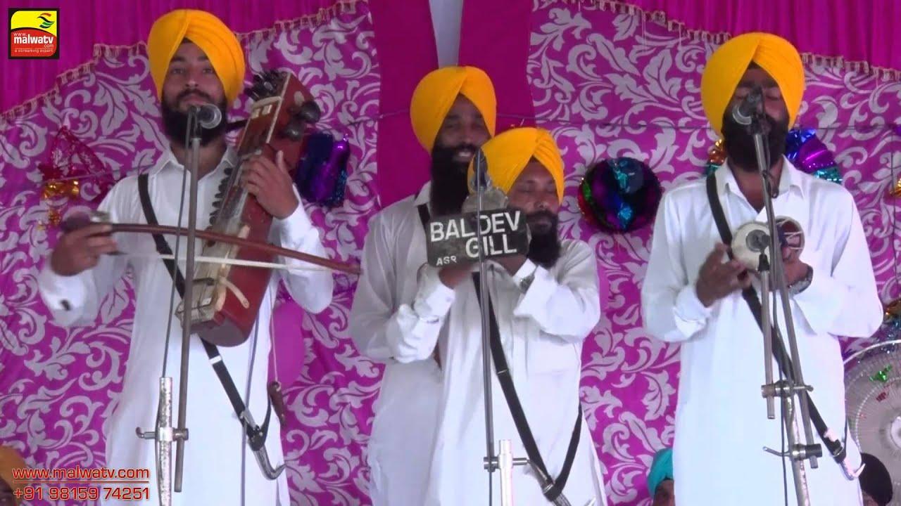 DHAUL KALAN  (Amritsar) || BABA SURTIA JI JOD MELA - 2015 || Full HD || Part 3rd.