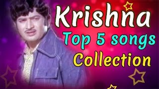 Super Star Krishna Hit Songs - Top 5 Video Songs Collection