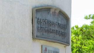 友ヶ島灯台 友ヶ島旅行 和歌山県