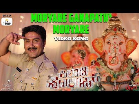 kiladi-police---moryare-ganapathy-moryare-(video-song)-|-harish-raj,-sanvi-ponnamma-|-ellwyn-joshua