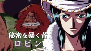 One Piece Episode of Alabaster Sabaku no Ojou to Kaizoku Tachi