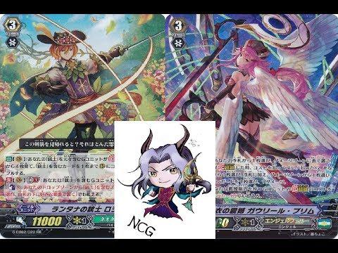 Cardfight!! Vanguard G [N.C.G] Fight 44
