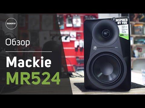 Mackie MR524 - Обзор и тест звука. Sound Check