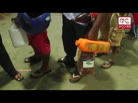 No petrol shortage; utilize resources sparingly - Arjuna