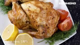 """Рецепт """"Курица на вертеле"""" в мини-печи REDMOND RO-5705"""