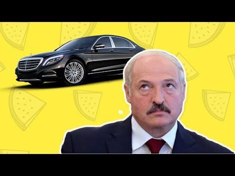 ШОК! Зачем ЛУКАШЕНКО новый Майбах за $160000? НУ И НОВОСТИ в Беларуси! #31