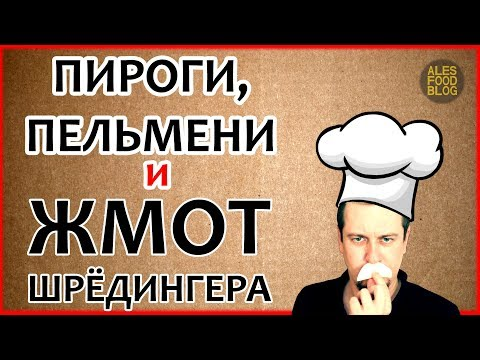 PIES.BY Обзор доставки пирогов и пельменей в Минске!