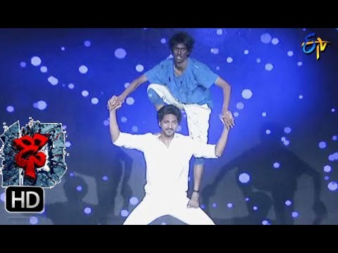 Suraj Performance | Dhee 10 | 6th September 2017| ETV Telugu
