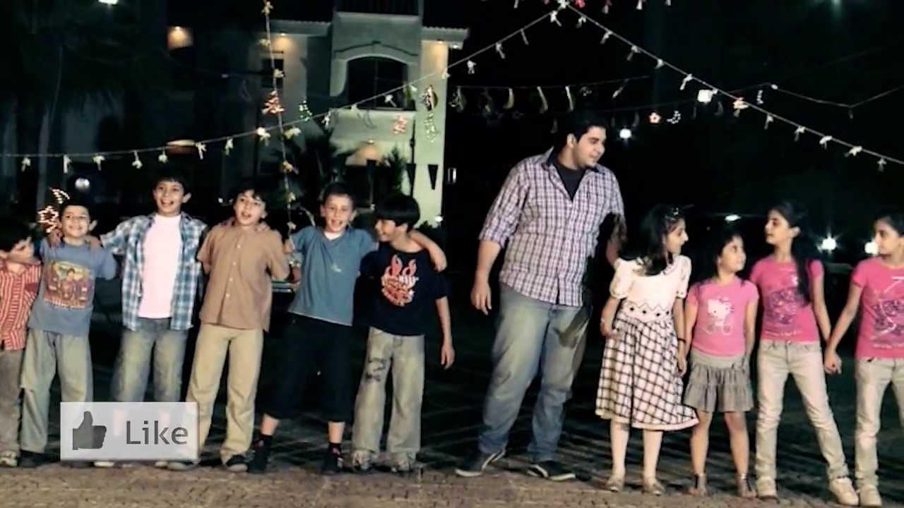 يا ريت كل السنة رمضان - محمد وديمة بشار Maxresdefault