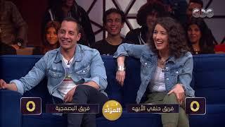 هزر فزر   قول كلمة وبوظها عليه 😂  هتموت من الضحك في لعبة المزاد بين أكرم حسني وأحمد فتحي