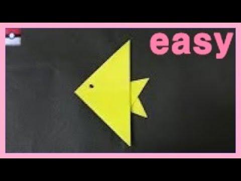 497  초간단 쉬운 종이접기 (물고기)  Easy  Origam