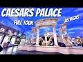 CAESARS PALACE OCTAVIUS PREMIUM ROOM TOUR. WORTH IT IN 2021?