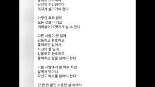 용혜원의 사랑시집