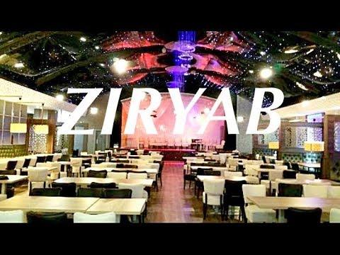 ZIRYAB Restaurant | UK's BIGGEST Food Buffet?! | Birmingham