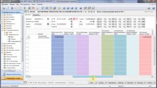 Управление инвестиционными проектами на этапе планирования в ERP-системе БАЗИС(Краткий обзор основных возможностей ERP-системы БАЗИС (Navision) по управлению инвестиционными проектами на..., 2014-10-30T07:35:20.000Z)