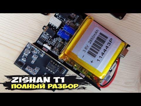 Zishan T1 - полный разбор аудиоплеера и замеры в стоке