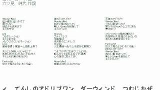 Download ハヤテのごとく!!「WONDER WIND」オルゴール MP3 song and Music Video