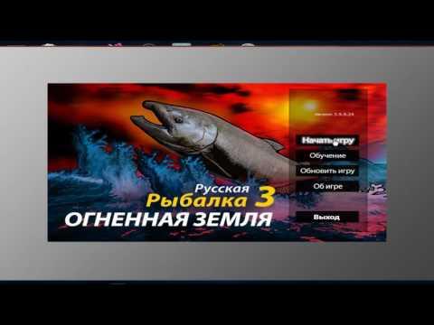 Русская Рыбалка 3 99 Патагонский промысел Ледяная рыба