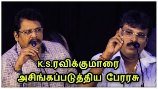 Perarasu insults K.S Ravikumar