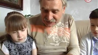 """""""Урок для батьків"""": роль бабусі і дідуся у вихованні дітей"""