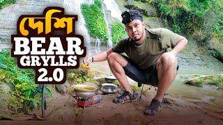 দেশি Bear Grylls 2.O   Man Vs Wild Bangla   Novo Rosh   Fahim Sharier