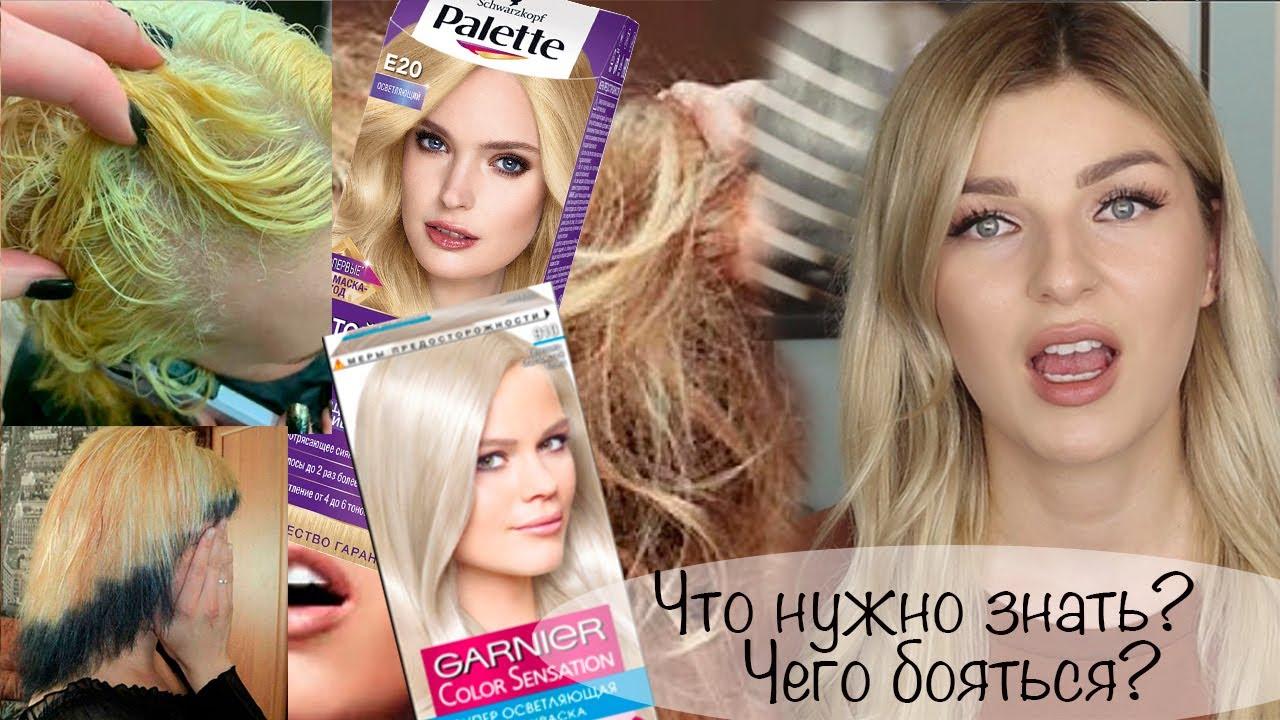 Всё про краски для волос