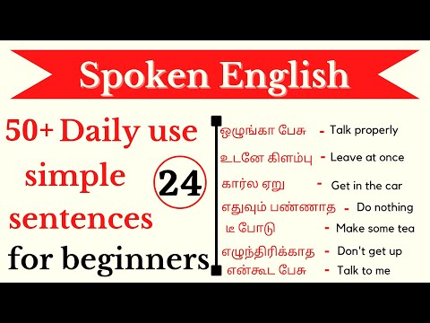 Spoken English in Tamil    50+ Daily use sentences for beginners    Ultramind