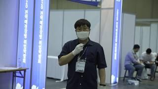 2020 전역예정장병 온라인 취업박람회 현장스케치 ②