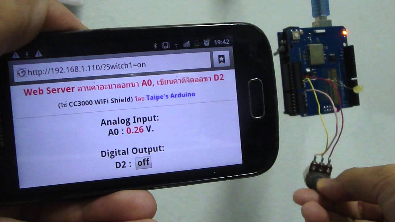 The Simple WebServer Based on the CC3000 WiFi Shield and Arduino Uno Board  By Taipe's Arduino