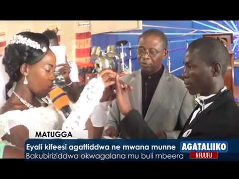 Eyali Kifeesi agatiddwa ne mwana munne.