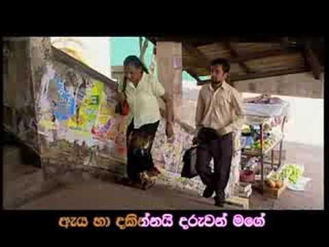 Maage Kirilli Soya - Anura Senanayeka