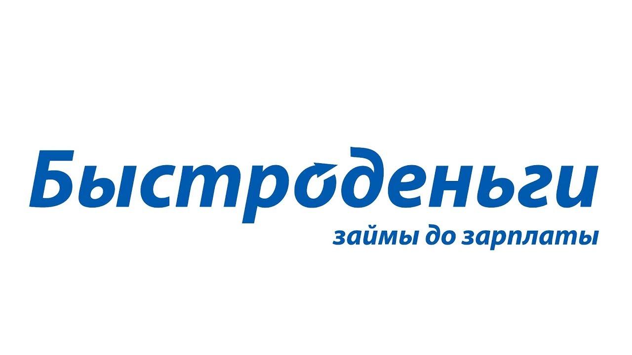 альфа банк кредит наличными онлайн заявка краснодар