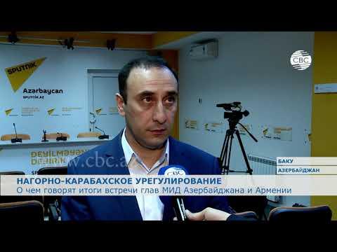 О чем говорят итоги встречи глав МИД Азербайджана и Армении