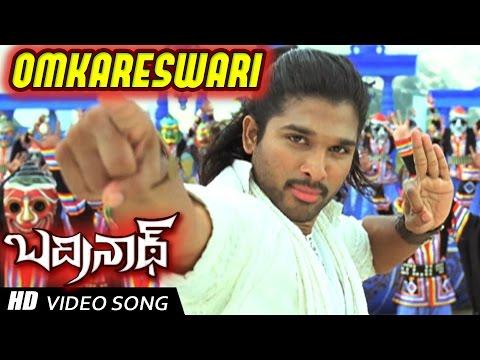 Omkareshwari Full Video Song | Badrinath Movie | Allu Arjun, tamanna