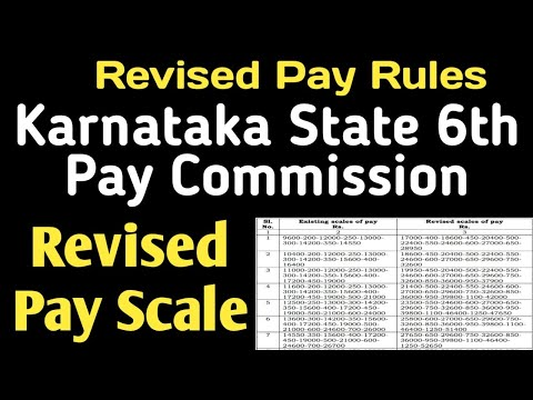 revised-pay-scale-from-1.7.2017-for-karnataka-govt-employees-as-per-6th-pay-commission