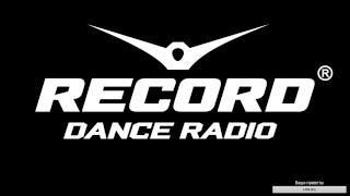 Прямая трансляция Radio Record Передаем приветы и поздравления