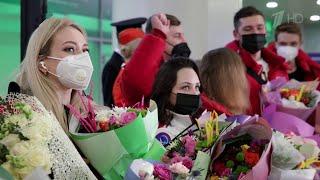 В аэропорту Шереметьево болельщики встретили российских фигуристов исполнением национального гимна