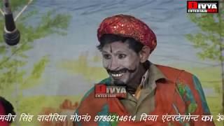 Latoori kushawah dhola notanki ढोला दुमेती की चोरी 06 suram ghad ki ladai bhag 06 mayaram jokar