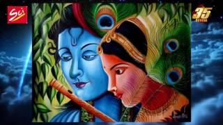 Hum Tumhare Hain Prabhu Ji by Jaya Kishori Ji & Chetna Sharma