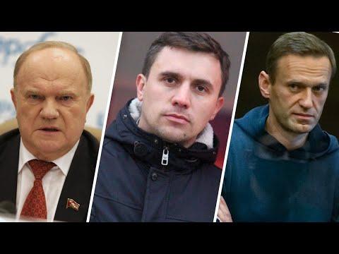 Зюганов пригрозил «поднять всю страну» из-за задержания депутата Бондаренко