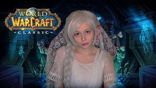 World of Warcraft Classic маг ГЧГ БРД Выбиваем шмот