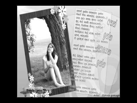 Ahan Inna lyrics.wmv