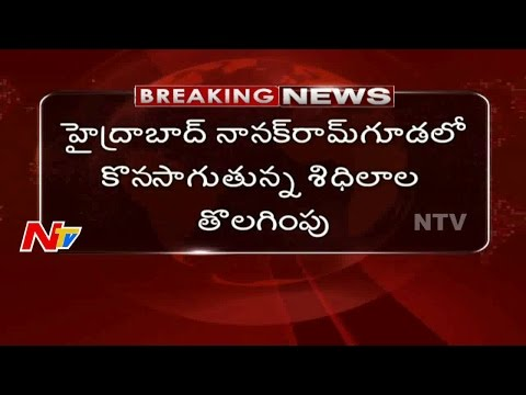 Under-Construction Building Collapses in Nanakramguda || Breaking News || Hyderabad || NTV