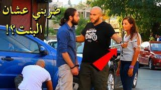 EJP مقلب طلب بنت المساعدة من الشباب لعمل بنشر السيارة - FLAT TIRE PRANK!