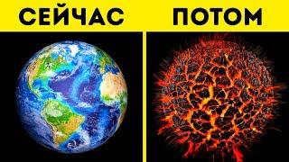 что Если бы Температура Достигла 142 Нониллионов Градусов?