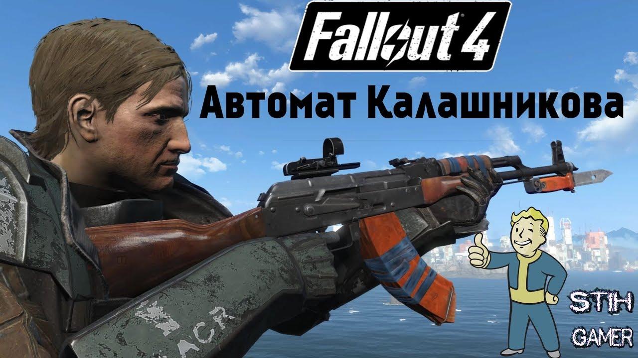 Игровой автомат fallout играть в игру игровые автоматы вода