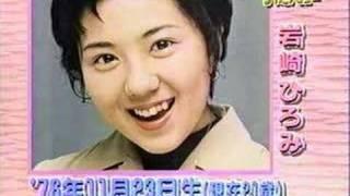 女優誕生 山田まりや 検索動画 5
