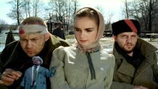 Ляпис Трубецкой™ - Яблони
