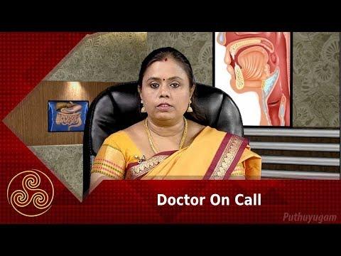 உணவுமுறை மாற்றங்களால் பெண்களுக்கு ஏற்படும் பாதிப்புகள்   Doctor On Call  