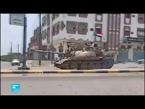 التوتر على أشده في جنوب اليمن..معارك عنيفة في محافظة شبوة  - نشر قبل 3 ساعة